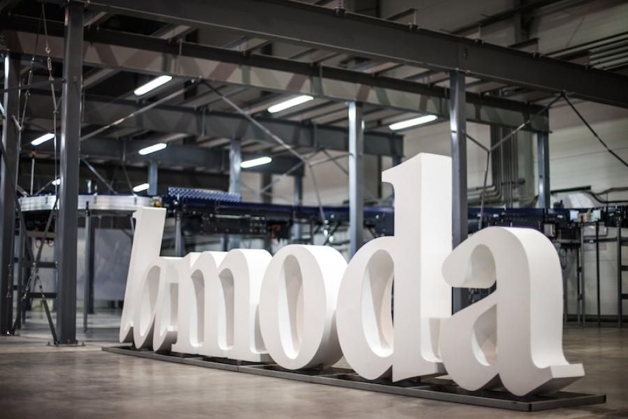 Меморандум о намерениях между Lamoda и Почтой России