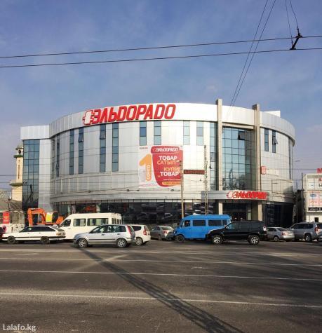 «Эльдорадо» в Екатеринбурге.