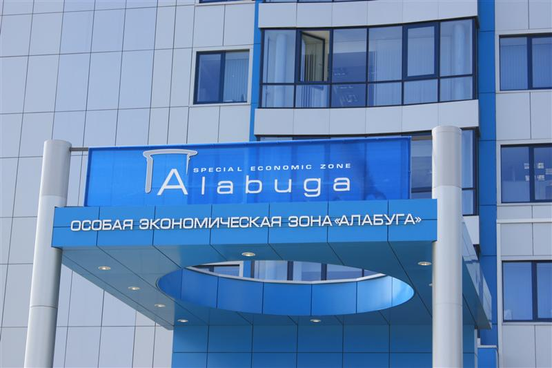 Private industrial park will be launched in Tatarstan A Plus Park Alabuga