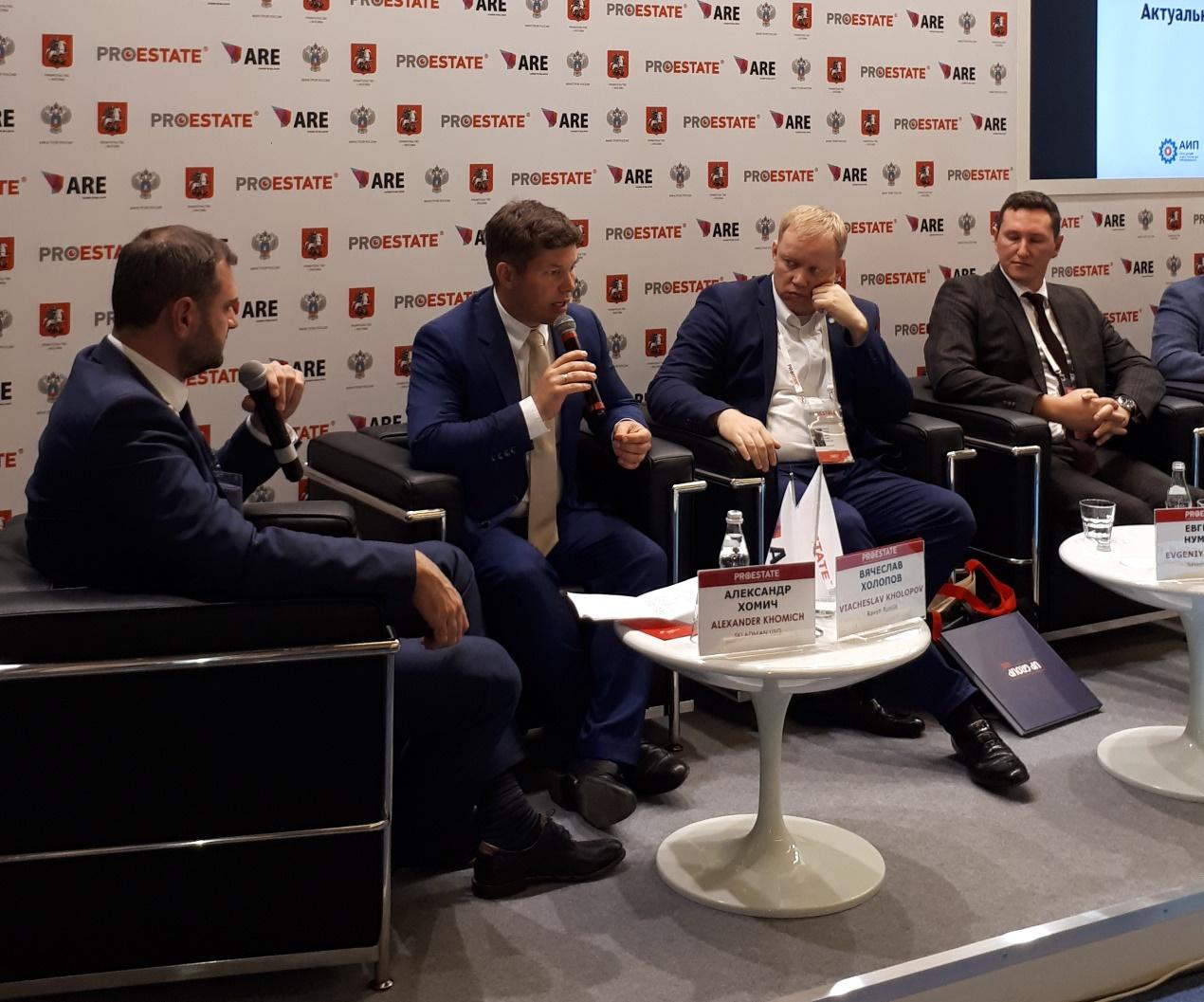 PRO Склады России эффективные технологии строительства складов стоимость & качество