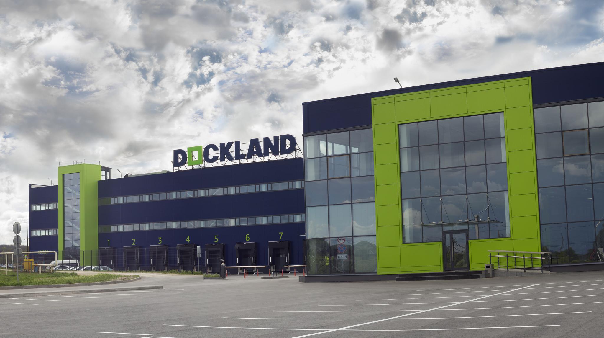 Закончено строительство второй очереди DOCKLAND