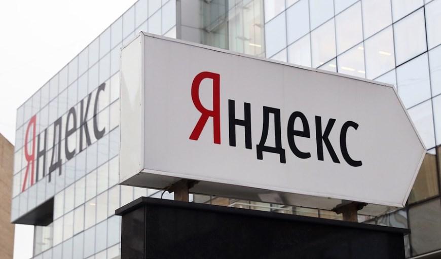 Двуликий Яндекс – поисковик и маркетплейс