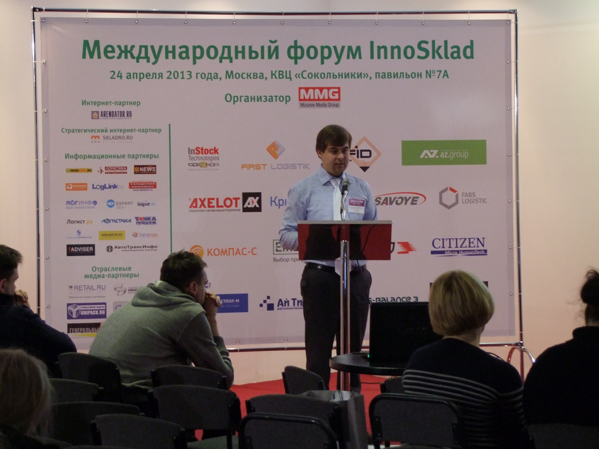 "In May 2014, Russian representatives are to visit warehousing equipment exposition ""World of Material Handling"" in Germany InnoSklad"