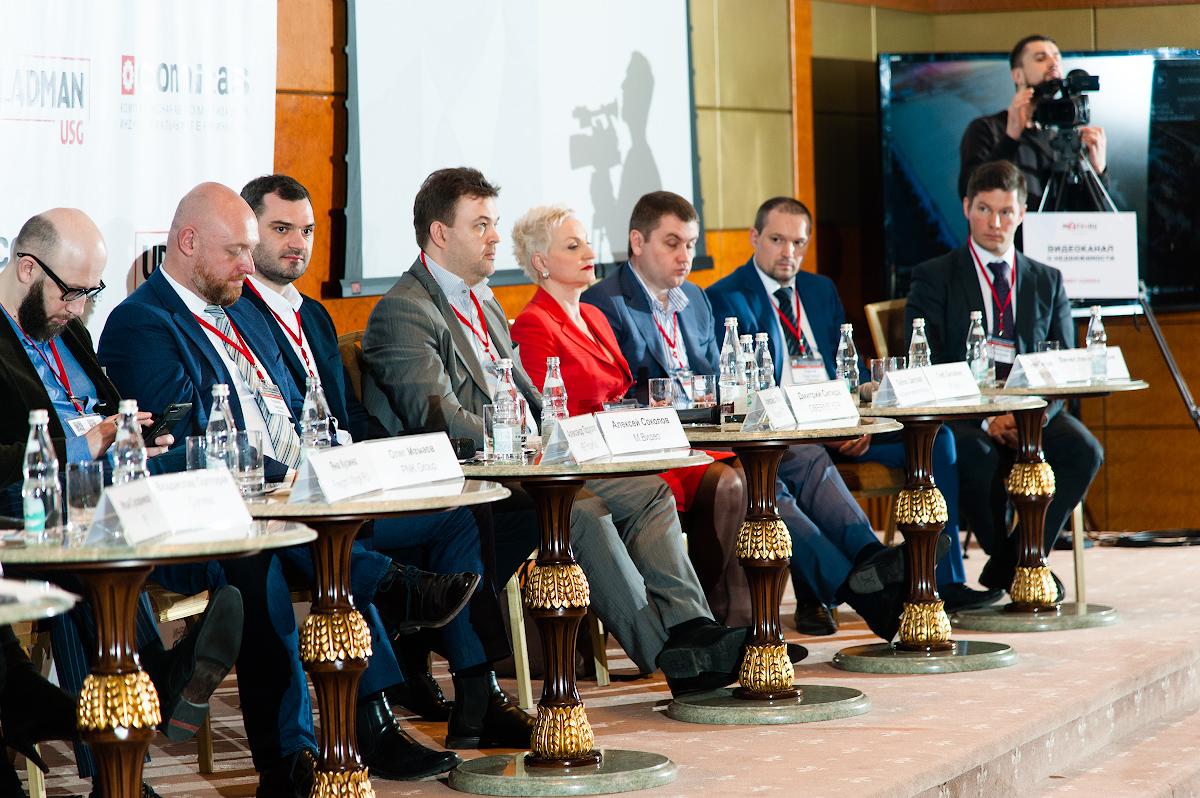 О перспективах будущего формата Light Industrial на конференции