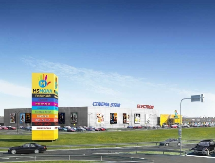 Czech investor sets foot in Rostov region PPF Real Estate Russia
