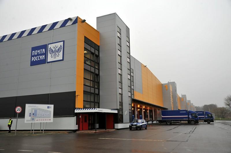 Во Внуково осенью 2018 года закончится строительство нового сортировочного центра для «Почты России»